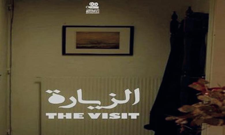 Trois films du Maroc et de la Syrie sont primés