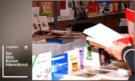 Deux écrivains marocains en lice pour le Prix international du roman arabe