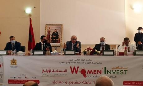 """Lancement de la première édition du programme """"Women invest"""" à Dakhla"""