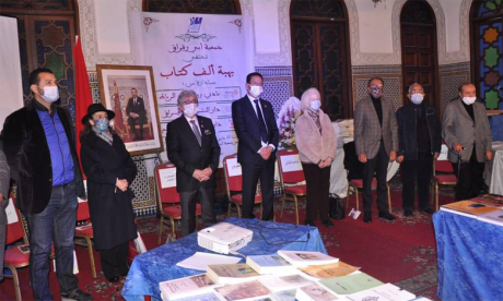 Le Rotary Club de Rabat et les Maisons d'édition Bouregreg et Marsam offrent mille titres