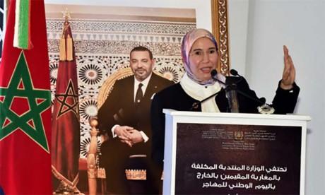Nezha El Ouafi.