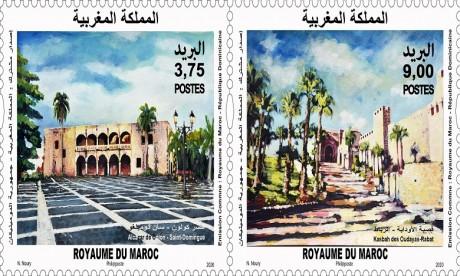 Deux timbres-poste pour célébrer le 60ème anniversaire des relations Maroc - République Dominicaine