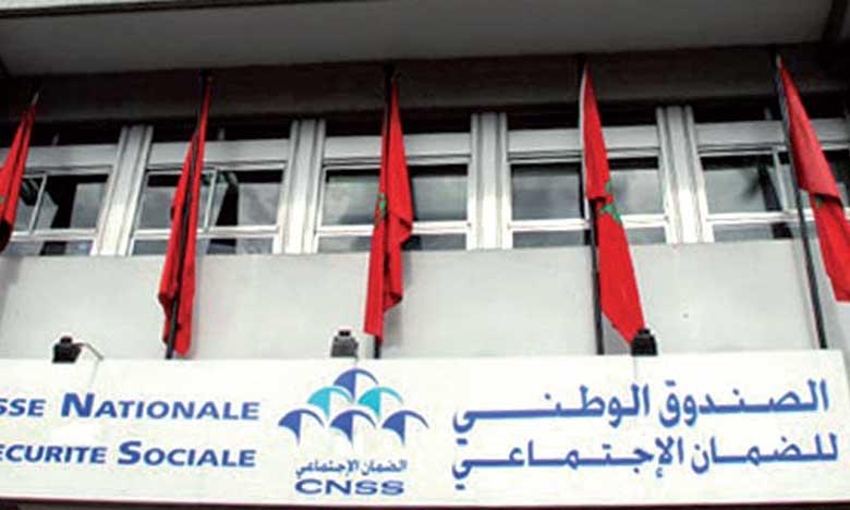 Covid-19 : La CNSS annonce des indemnités aux industries culturelles