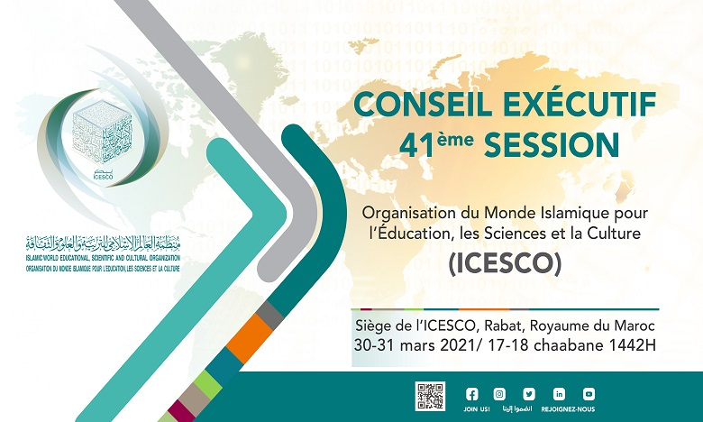 Le Conseil exécutif de l'ICESCO débute demain les travaux de sa 41e session