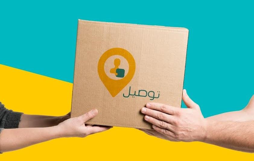 Cash Plus assure désormais la livraison de colis via sa marque Tawssil