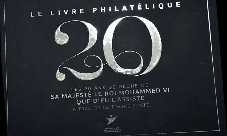 Barid Al-Maghrib édite  un beau-livre de philatélie