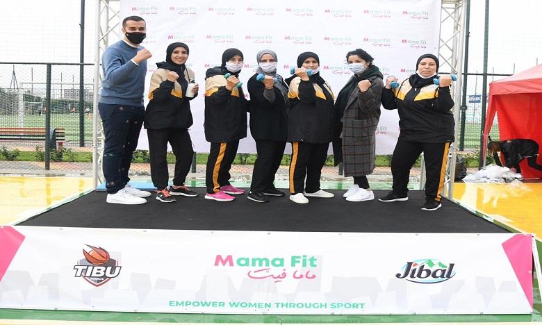 TIBU Maroc lance le programme Mama Fit