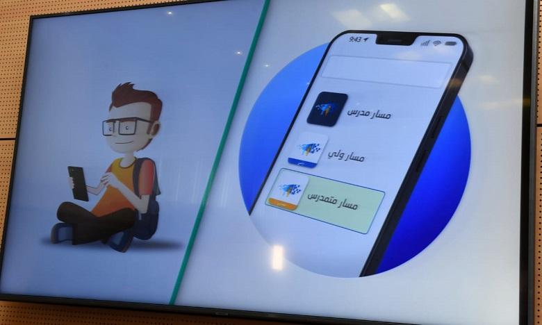 Système d'information « Massar » : Lancement de trois nouvelles applications mobiles
