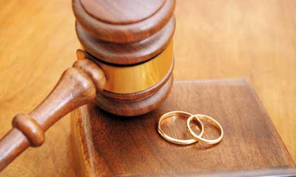 Marrakech : colloque scientifique sur le phénomène du divorce, les 26 et 27 mars