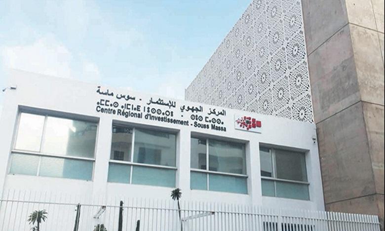 Le CRI Souss-Massa et le Réseau Entreprendre s'allient en faveur de l'entrepreneuriat