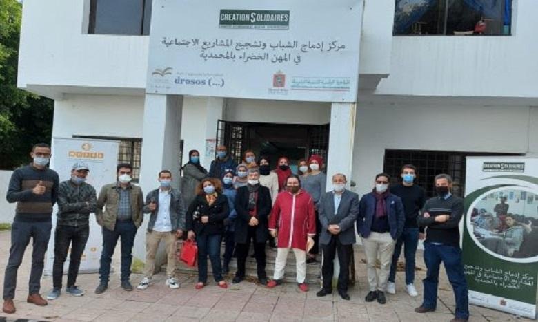 MCISE et la Fondation Zakoura, promeuvent l'entreprenariat social des métiers verts