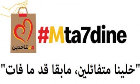 #Mta7dine : l'initiative de soutien aux associations caritatives