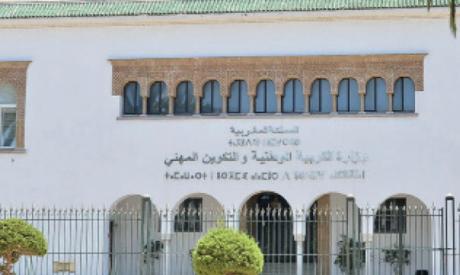 Québec : 90 étudiants marocains bénéficieront d'exemptions partielles des frais d'inscription