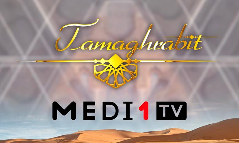 La culture Hassanie sous les projecteurs dans l'émission «Tamaghrabit»