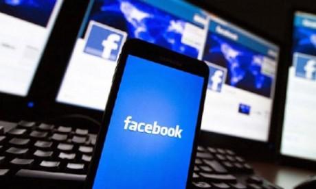 Facebook lance une phase test  pour sa nouvelle application Hotline