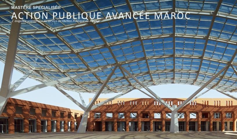 """Lancement de la deuxième édition du programme de formation """"Action Publique Avancée Maroc"""""""