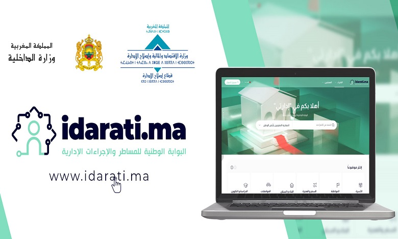 Procédures administratives: Le portail «Idarati» officiellement opérationnel