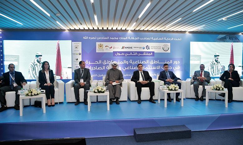 Le Forum vise à mettre en exergue la réalité et les perspectives des zones industrielles et leur défi à la lumière des évolutions économiques et internationales. Ph : MAP-Archives