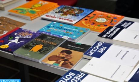 Lancement de la première édition du Salon virtuel du livre universitaire