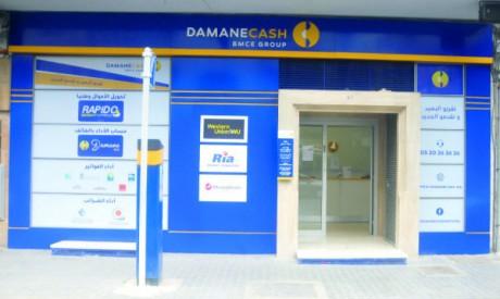 Damane Cash a réussi son homologation HPS Switch et permet désormais à ses clients détenteurs du M-Wallet Damane Pay d'effectuer des retraits 24 h/24 et 7 j/7.