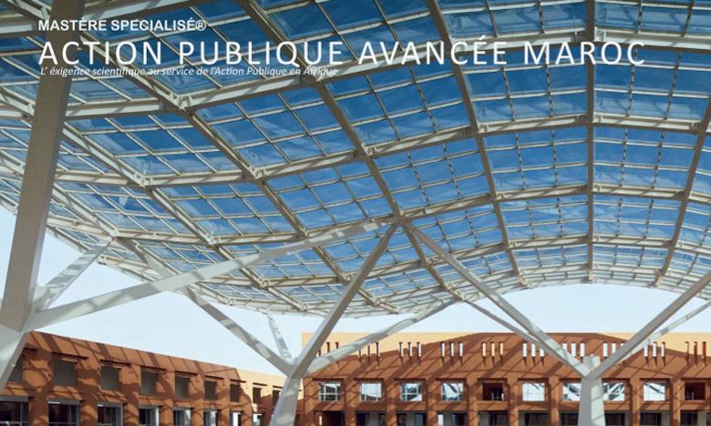Lancement de la deuxième édition du programme de formation «Action Publique Avancée Maroc»
