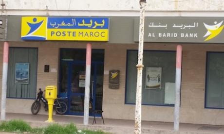 Une nouvelle plateforme en ligne pour les fournisseurs de Barid Al-Maghrib