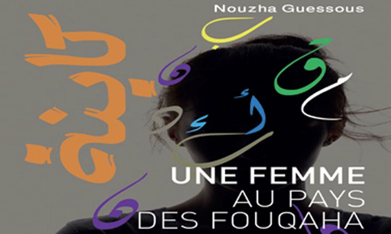 «Une femme au pays  des fouqaha»