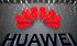 Agriculture intelligente: Huawei s'engage à promouvoir des solutions d'avenir