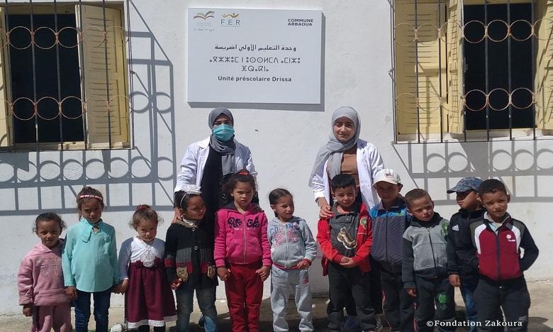 La Fondation Zakoura annonce l'ouverture de trois nouvelles écoles de préscolaire