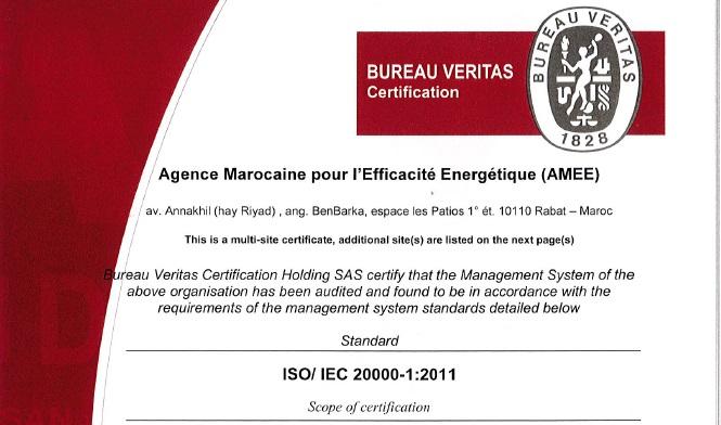 L'AMEE décroche la certification ISO/IEC 20000-1:2011 pour son système de gestion des services IT