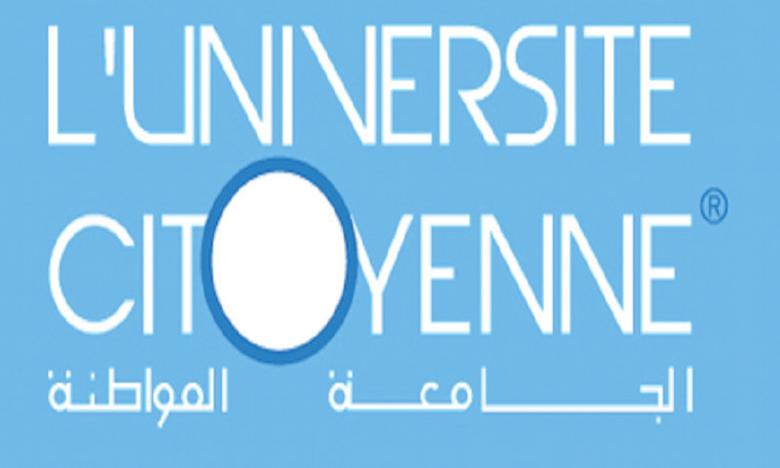 HEM : La 24e édition de l'Université citoyenne sous le signe du succès