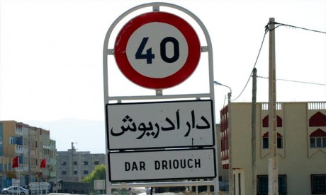 Secousse tellurique de 3,5 degrés enregistrée à Driouch