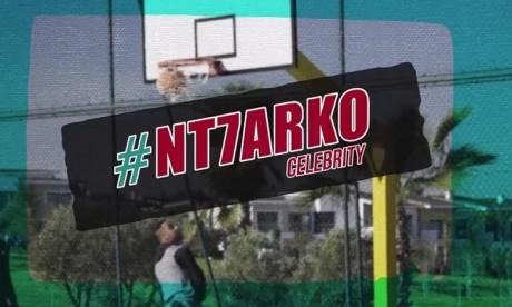 """La MDJS lance """"Nt7arko Celebrity"""" pour la promotion de la pratique sportive"""