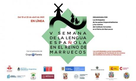 C'est parti pour la 5ème Semaine de la Langue espagnole au Maroc