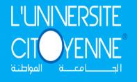HEM : Franc succès pour la 4e édition de la 24e édition de l'Université citoyenne
