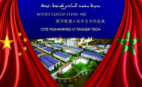 Une Délégation Chinoise de CCCC/CRBC en visite au Maroc
