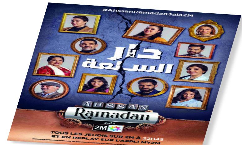 2M encore plus proche de ses téléspectateurs pendant le Ramadan