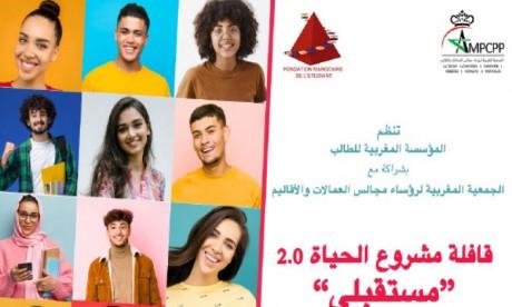 Réactiver l'ascenseur social pour les jeunes méritants défavorisés
