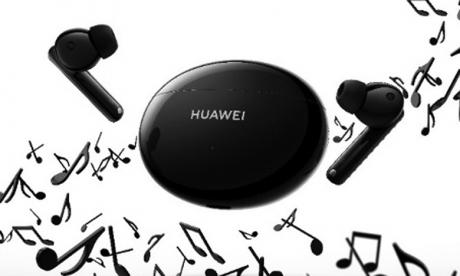 Huawei FreeBuds 4i, les nouveaux écouteurs stéréo sans fil anti-bruit
