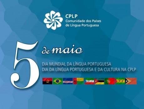 Journée mondiale de la langue portugaise :  une langue qui pense, agit et sourit