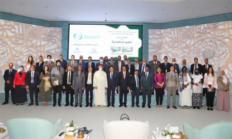 Conférence internationale de l'Icesco sur la Sira du Prophète en tant qu'exemple éminent de civisme et d'illumination humaine
