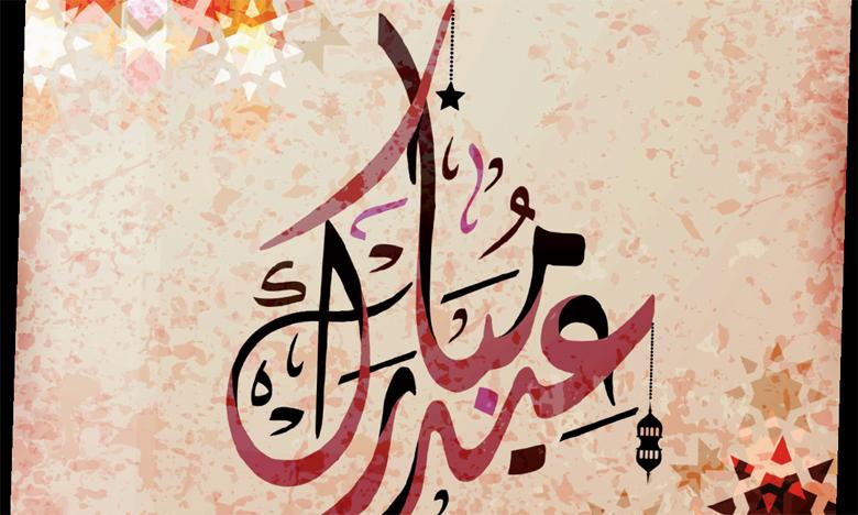 Aïd Al Fitr,  le couronnement d'un mois  de jeûne et de recueillement