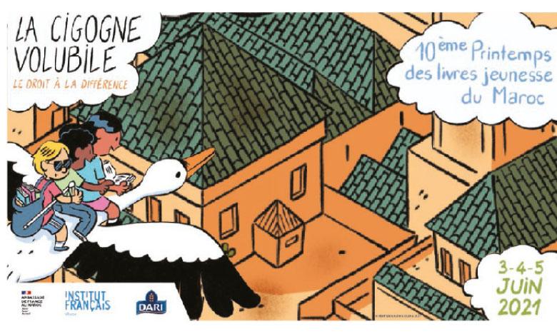 L'affiche de l'événement a été réalisée par l'auteur et illustrateur français Fabien Toulmé, invité d'honneur et parrain de cette 10e édition.