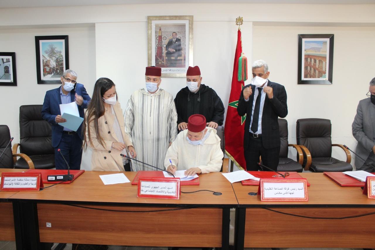 Le brocard, objet d'une convention de partenariat avec l'Unesco à Fès