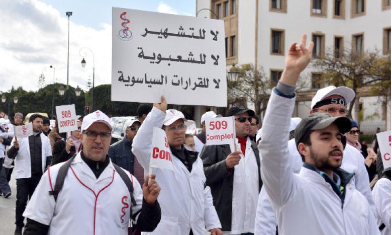 Nouvelle grève dans le secteur de la santé publique les 25 et 26 mai