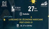 Forum EMI-Entreprises : La 27e édition se tient du 26 au 28 mai