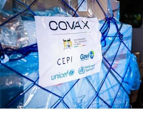 Vaccins anti-Covid-19 : le G7 et l'UE pourraient faire don de plus de 150 millions de doses à Covax