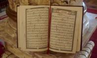 Le Maroc était en tête des pays qualifiés pour la finale du 4e Prix Katara pour la récitation du saint Coran avec six candidats. Ph : DR