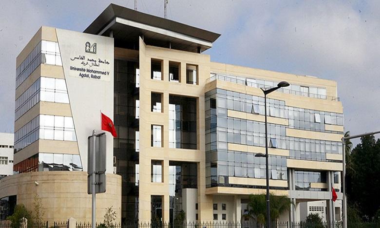 « ETU 4.0 » : L'UM5 de Rabat crée un nouvel espace numérique de Travail