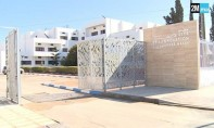Cité de l'innovation Souss Massa: La commission régionale tient sa sixième réunion